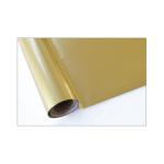 ONE Heissprägefolie - HL Matte Gold - Standardfarbe
