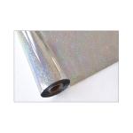 ONE Heissprägefolie - Glitter Silver - Texturfarbe