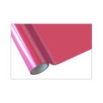 ONE Heissprägefolie - Matte Pink - Standardfarbe