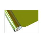 ONE Heissprägefolie - Olive Green - Standardfarbe