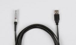TECHKON USB-Datenkabel für SpectroJet