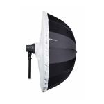 Elinchrom Translucent Diffuser für Deep 125cm