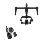DJI Ronin-M & Focus (BUNDLE)