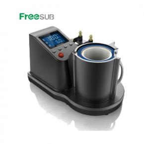 FreeSub Pneumatische Tassenpresse