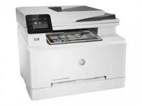 HP Color-LaserJet Pro M280nw MFP 21/21ppm ADF/(W)LAN